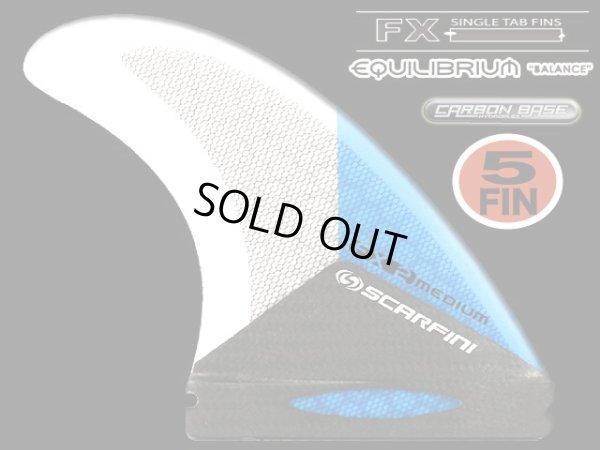 画像1: FX 2   5FIN EQUILI BRIUIM FUTUER  type (M size)