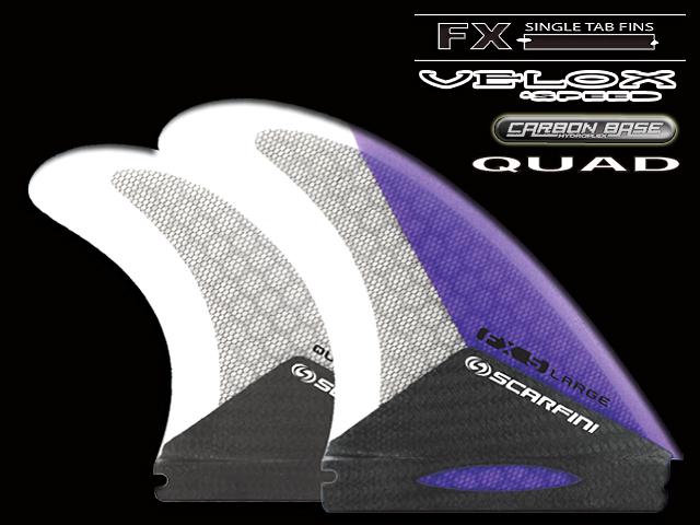画像1: FX -5 ''VEROX speed''  QUAD FUTUER  type (L size)