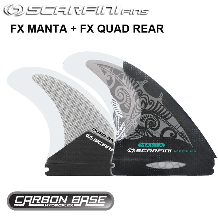 画像1: FX MANATA FUTURE BOX 5FINSET (M)