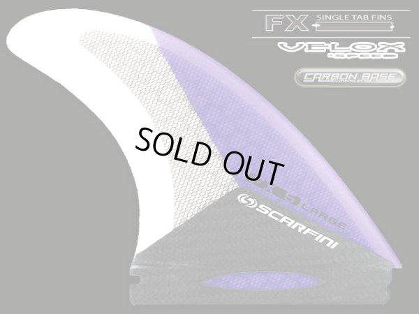 画像1: FX-5``VEROX speed  '' future type(Lsize)