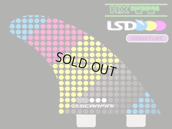画像1: HX LSD FCS BOX 3FIN対応(M size)