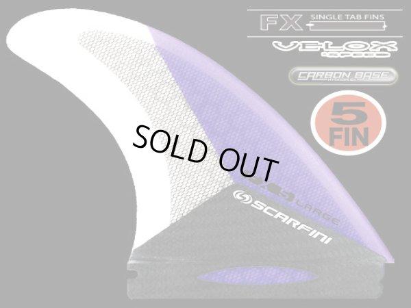画像1: FX 5  5FIN ``VEROX`` FUTURE type (L size)